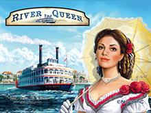 Игровой агрегат Речная Королева
